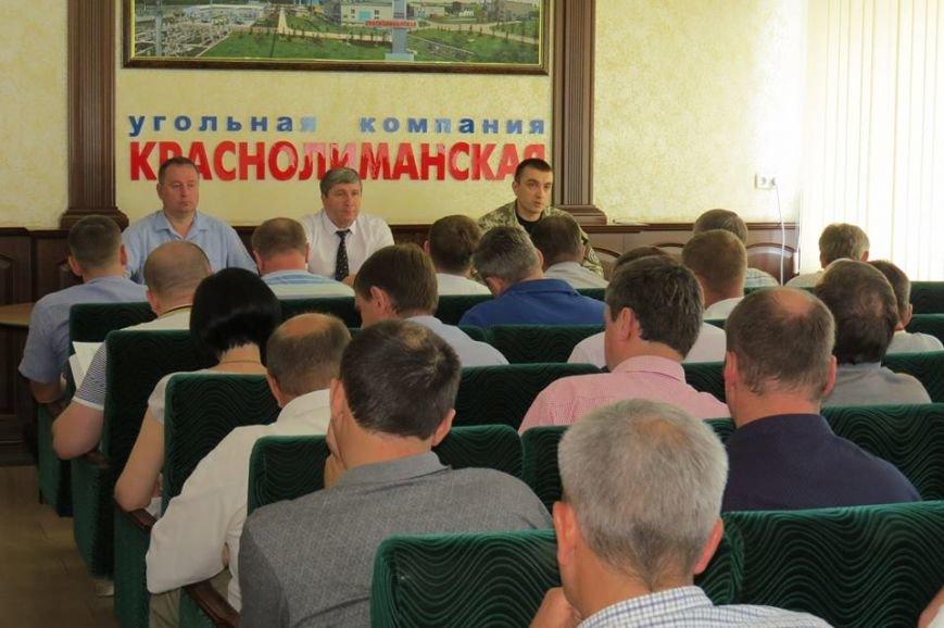 Улицы Красноармейска и Родинского будут патрулировать шахтерско-милицейские наряды, фото-1