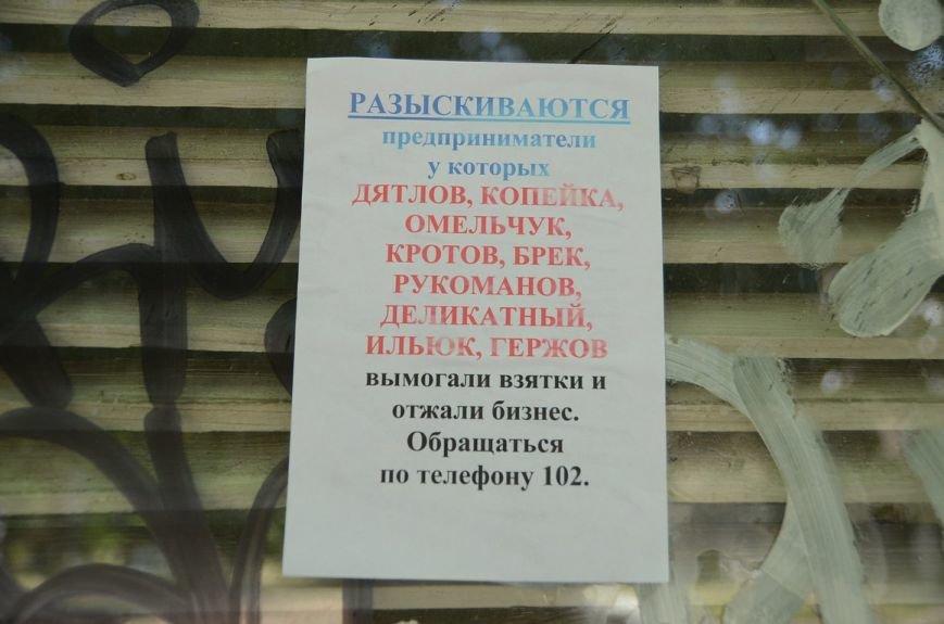 В Николаеве расклеили листовки, обвиняющие депутатов во взяточничестве (ФОТО) (фото) - фото 4
