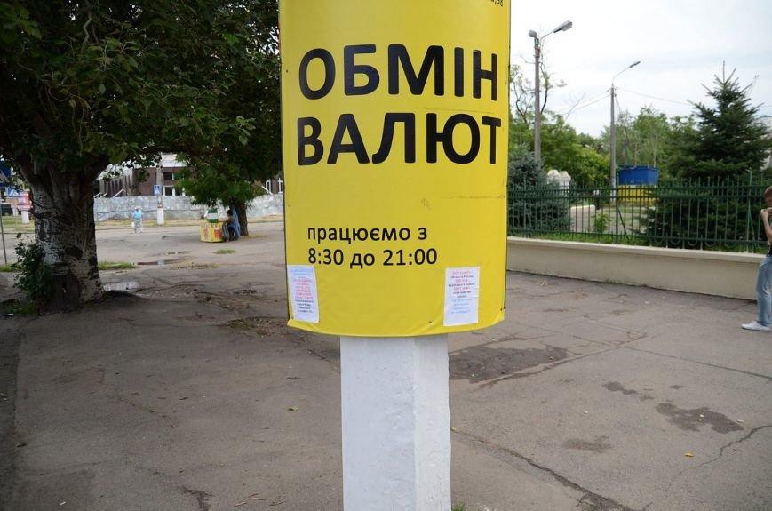 В Николаеве расклеили листовки, обвиняющие депутатов во взяточничестве (ФОТО) (фото) - фото 5