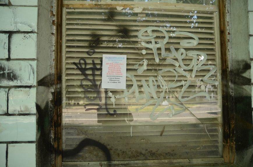 В Николаеве расклеили листовки, обвиняющие депутатов во взяточничестве (ФОТО) (фото) - фото 1