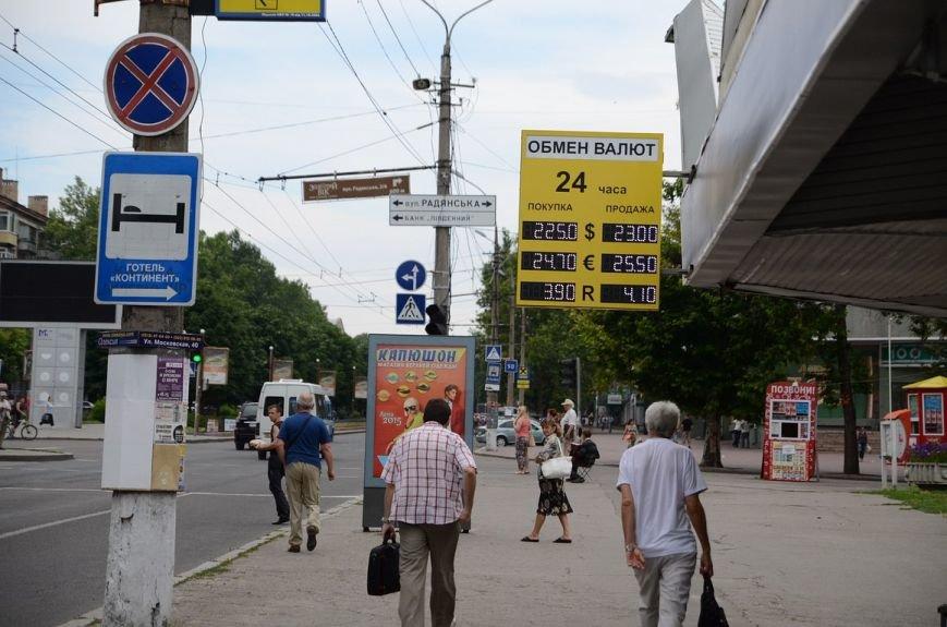 В Николаеве снова «лихорадит» валюту (ФОТО) (фото) - фото 2