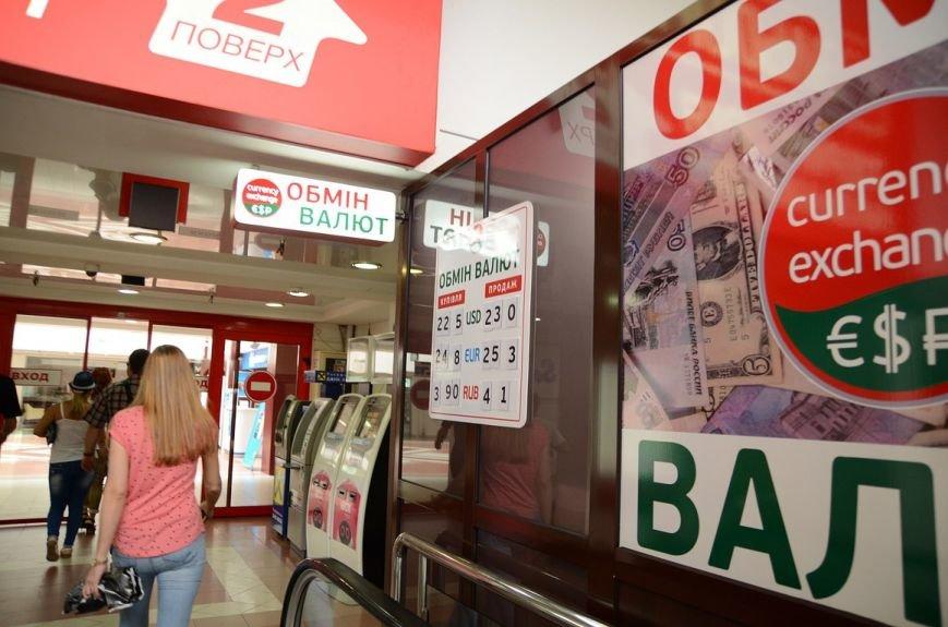 В Николаеве снова «лихорадит» валюту (ФОТО) (фото) - фото 1