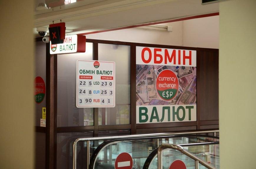В Николаеве снова «лихорадит» валюту (ФОТО) (фото) - фото 3