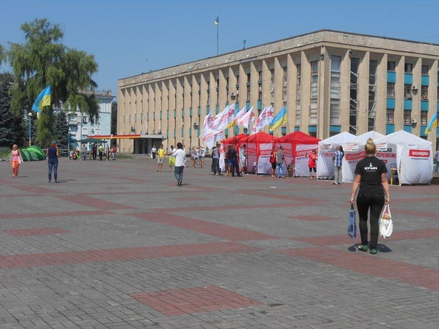 На митинге возле горсовета Днепродзержинска не обошлось без происшествий (фото) - фото 5