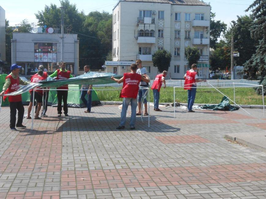 На митинге возле горсовета Днепродзержинска не обошлось без происшествий (фото) - фото 1