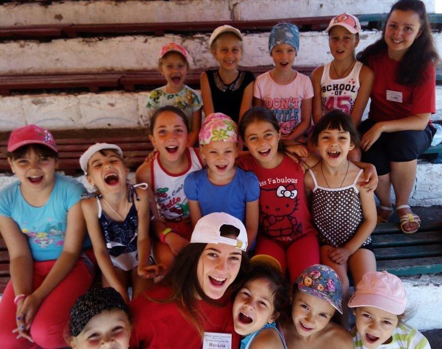 Літній табір Сумського НАУ (ФОТО) (фото) - фото 1