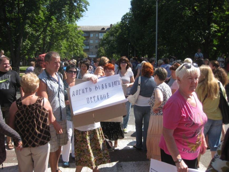Торговцы с Центрального рынка на час перекрыли главную дорогу Чернигова, фото-6