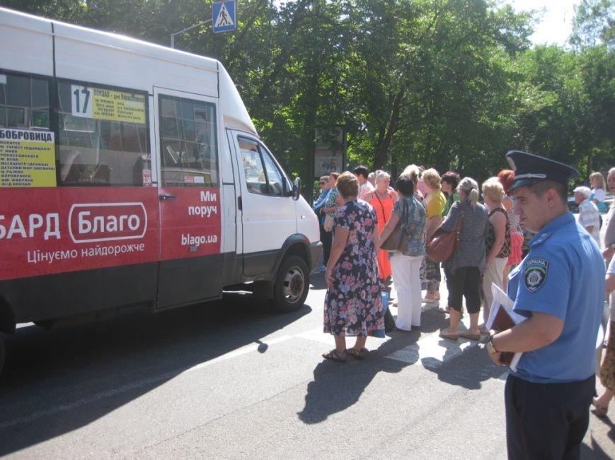 Торговцы с Центрального рынка на час перекрыли главную дорогу Чернигова, фото-5