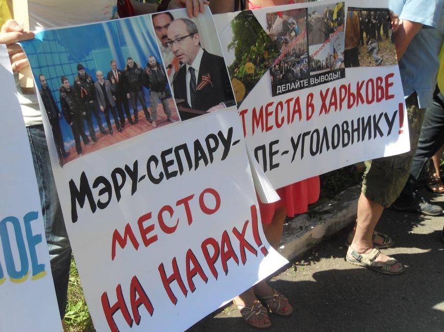 Харківські і полтавські активісти вимагатимуть справедливого покарання для Кернеса в ГПУ (фото) - фото 4