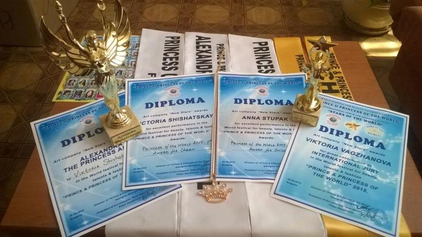 Кировоградские красавицы вернулись с международного фестиваля с первыми местами (фото) - фото 1