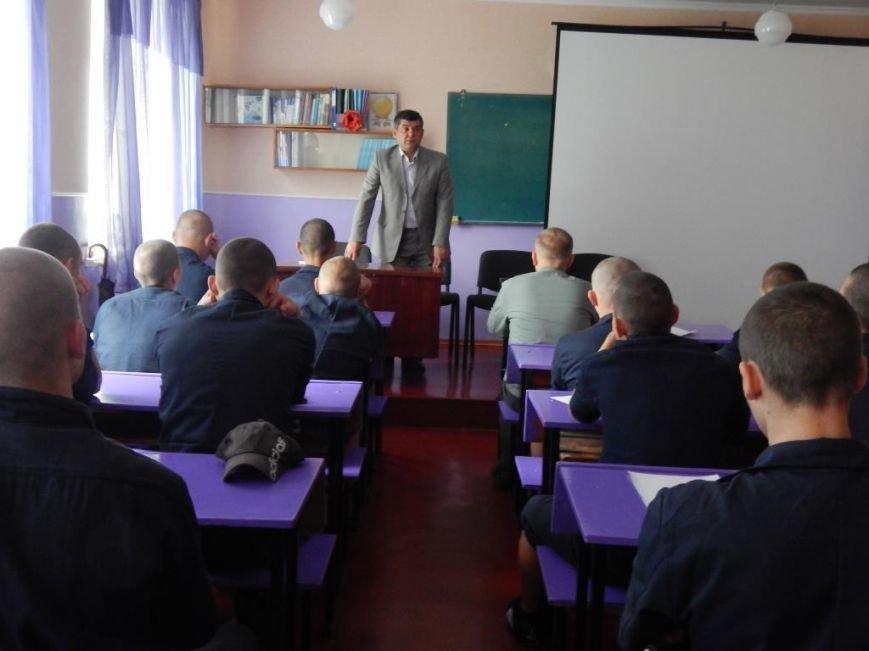 В Кременчугской воспитательной колонии открылась летняя правовая школа (ФОТО) (фото) - фото 1