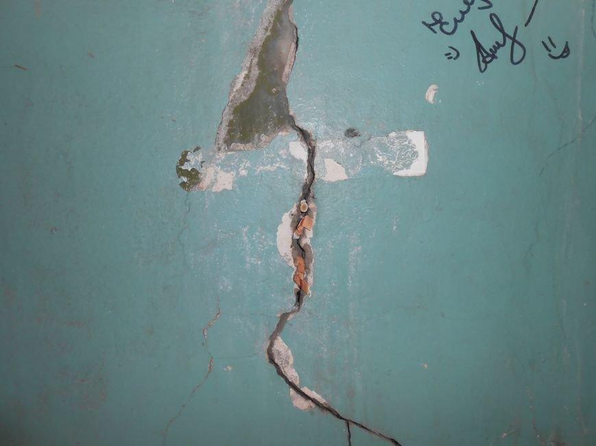 В Днепродзержинске дом по проспекту Ленина, 89 трещит по швам: комментарии (фото) - фото 8