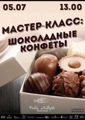 cisafisha_143566228872