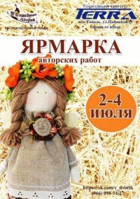 cisafisha_143472285271