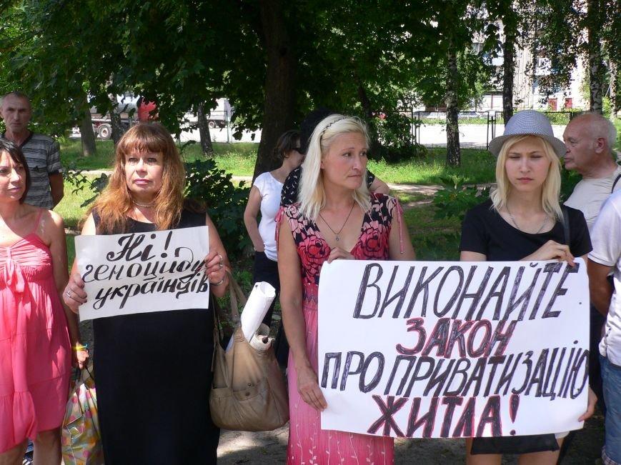 Як працюють полтавські професійні мітингувальники. Фотофакт (фото) - фото 2