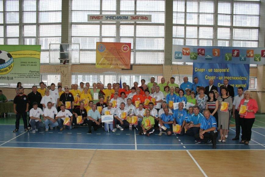 Криворожане приняли участие в отборочном туре Всеукраинской спартакиады «Сила духа» (ФОТО) (фото) - фото 1