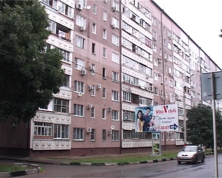 Армавирцы не хотят платить коммуналку за соседей (фото) - фото 1