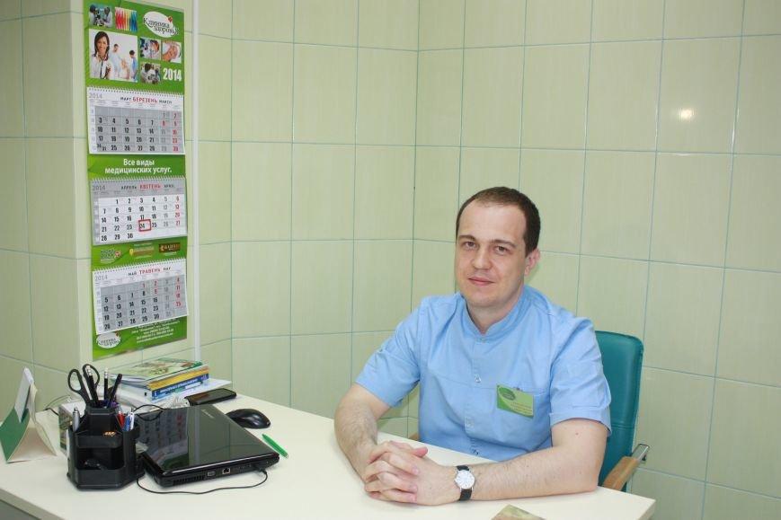 Знакомьтесь! Главный врач «Клиники Здоровья Плюс» - Александр Лаппа (фото) - фото 1