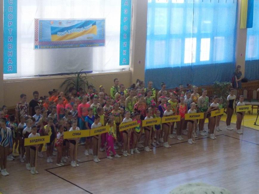 В Бердянске стартовал Всеукраинский турнир по спортивной аэробике кубок «Азовского моря» (фото) - фото 3