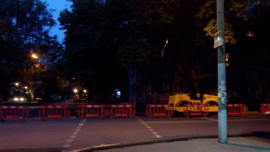 В центре Днепропетровска взялись за ремонт дорог (ФОТО) (фото) - фото 1