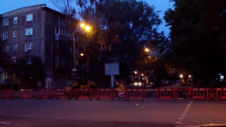 В центре Днепропетровска взялись за ремонт дорог (ФОТО), фото-2