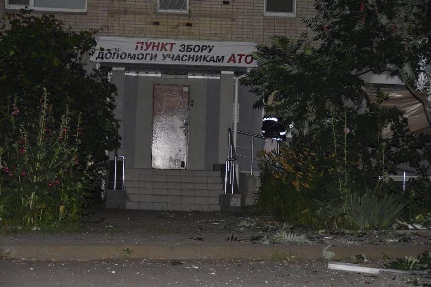 В Сумах взорвали офис «Батьківщини» (ФОТО), фото-9