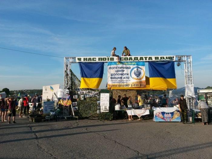 У Тернополі нарешті відбулось відкриття фестивалю «Файне місто» (фото) (фото) - фото 1