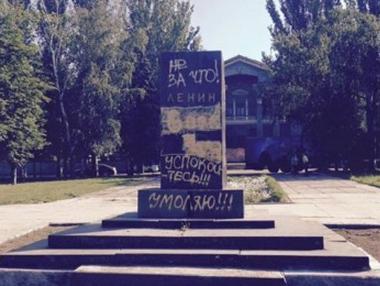 В городе Родинское Ленина убрали, чтобы не накалять обстановку, фото-1