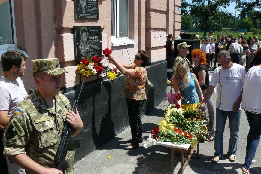 В память о погибшем «айдаровце» Евгении Марчуке в Криворожском районе открыта мемориальная доска (ФОТО) (фото) - фото 3