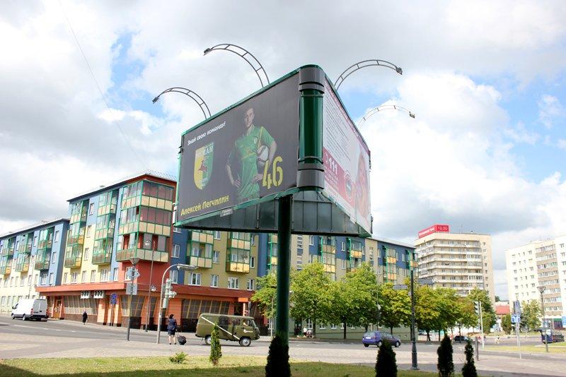 В Гродно появились билборды с изображением футболистов ФК «Неман» (фото) - фото 4