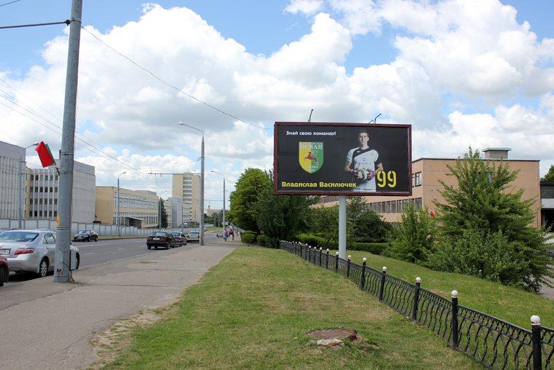В Гродно появились билборды с изображением футболистов ФК «Неман» (фото) - фото 5