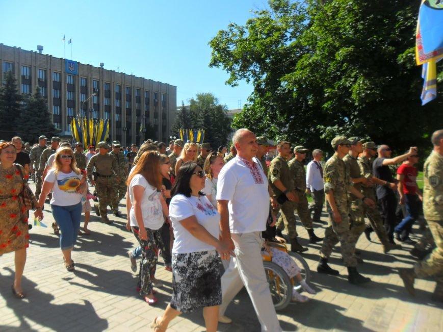 Праздник свободы в Артемовске, фото-4