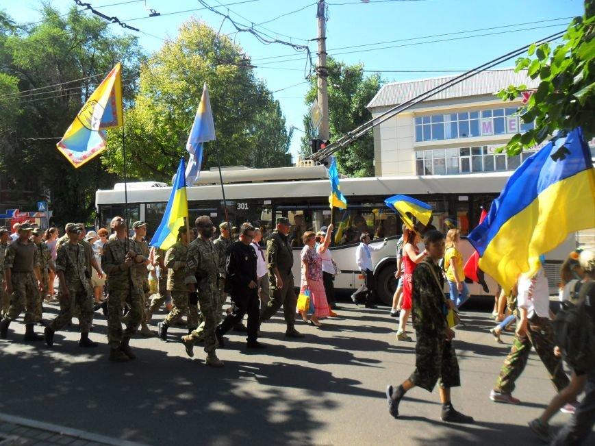 Праздник свободы в Артемовске, фото-1