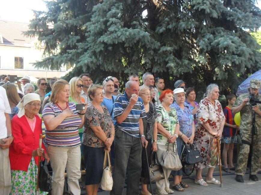 Праздник свободы в Артемовске, фото-8