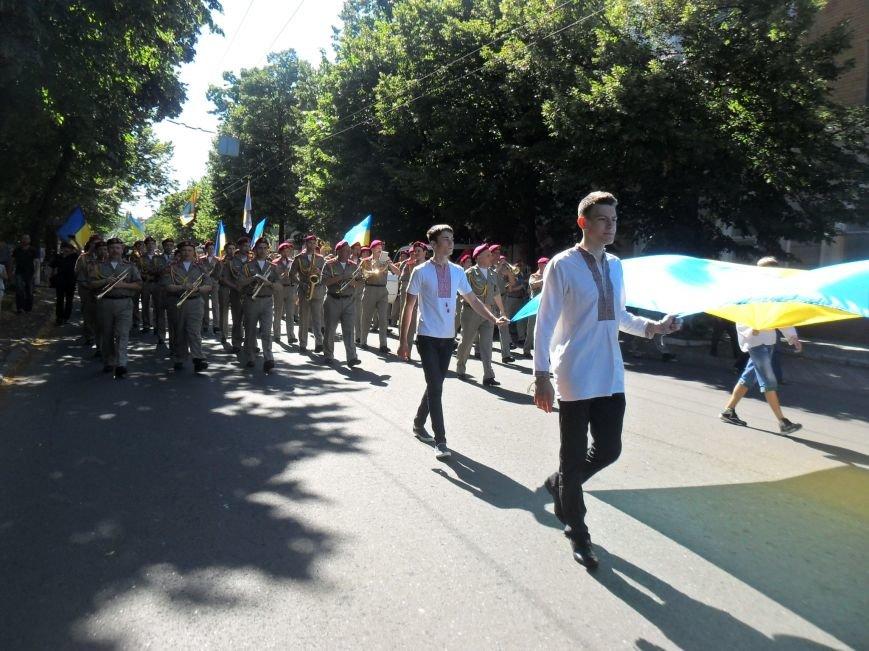 Праздник свободы в Артемовске, фото-2