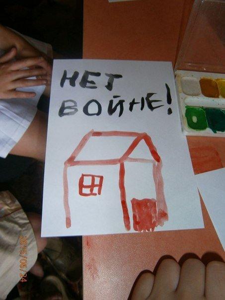 Выявить травму войны: психологи работают в детских садах Макеевки и Донецка (фото) - фото 1