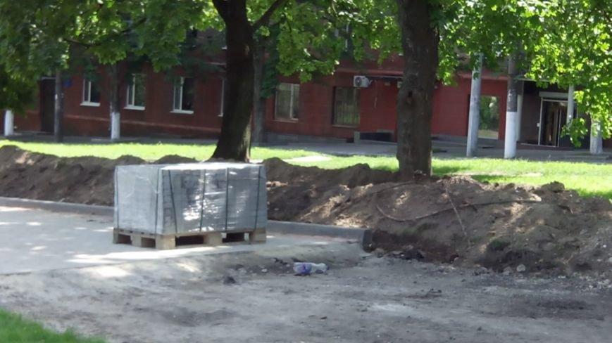 Как проходит реконструкция пр. Карла Маркса в Днепропетровске (ФОТО) (фото) - фото 1