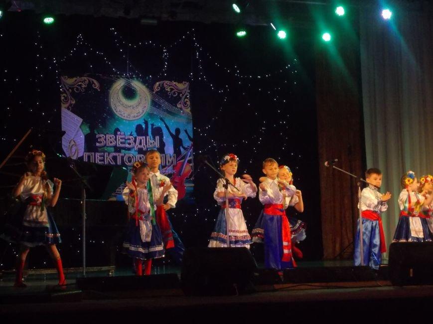 Гала-концерт победителей международного фестиваля-конкурса «Звёзды Пекторали» прошёл в Бердянске (фото) - фото 2