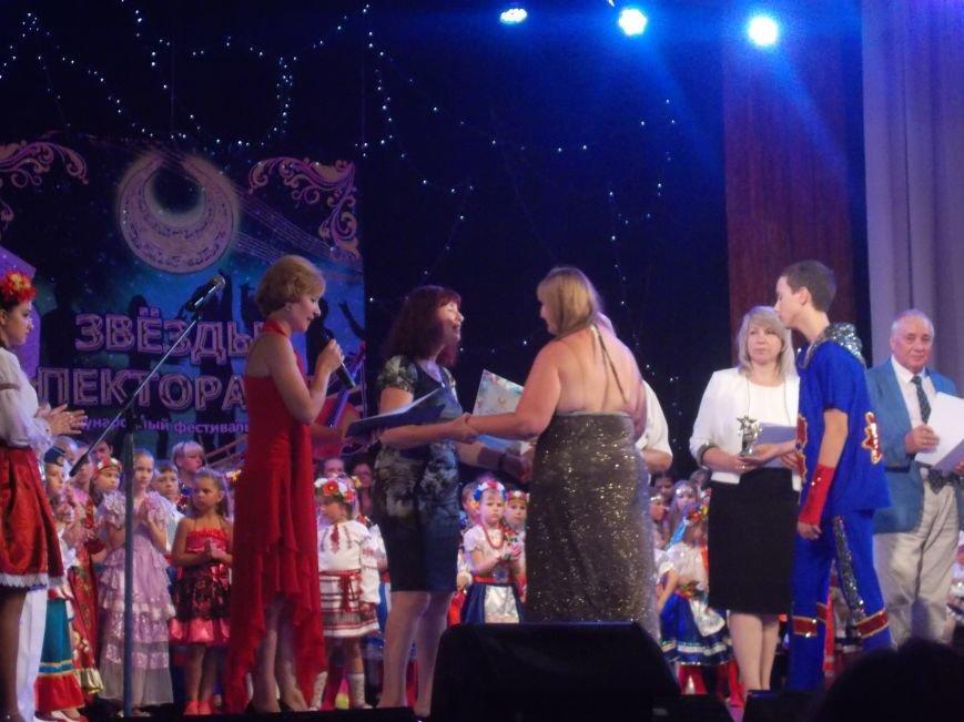 Гала-концерт победителей международного фестиваля-конкурса «Звёзды Пекторали» прошёл в Бердянске (фото) - фото 8