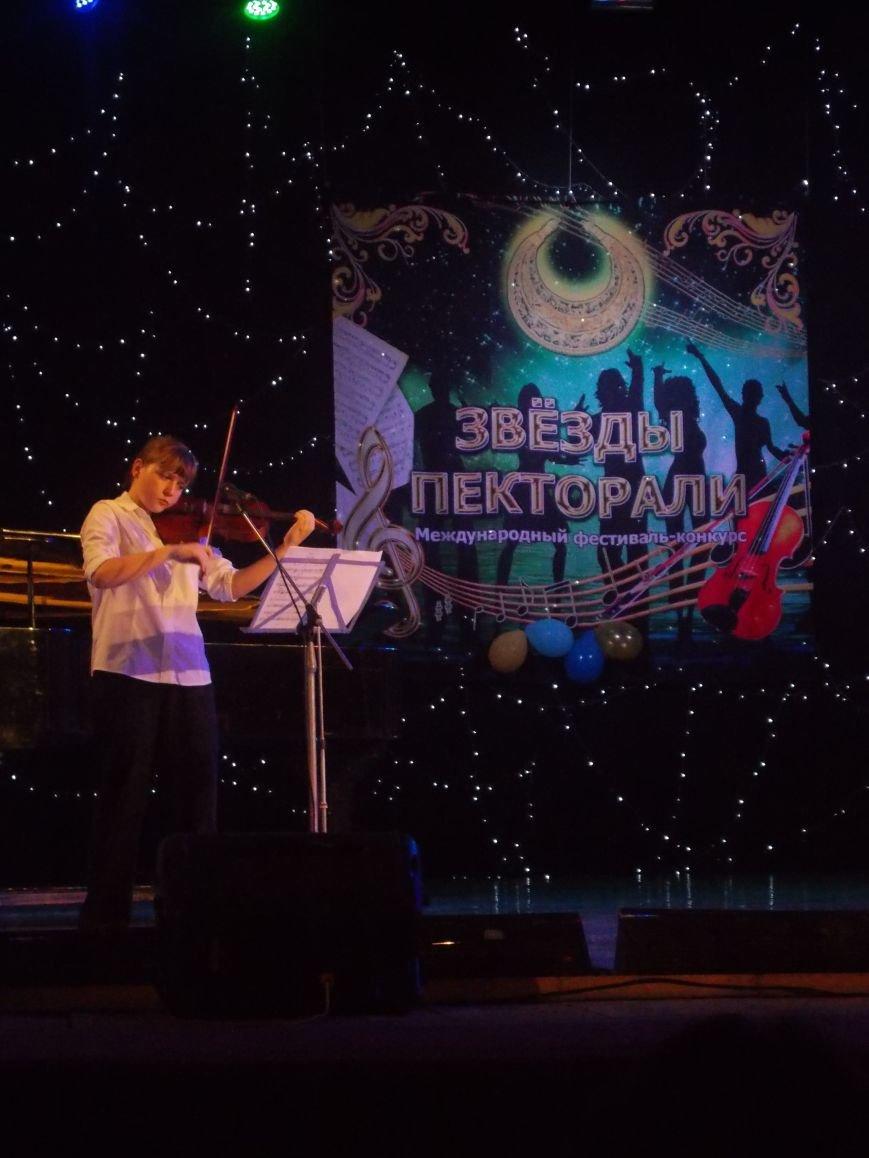 Гала-концерт победителей международного фестиваля-конкурса «Звёзды Пекторали» прошёл в Бердянске (фото) - фото 6