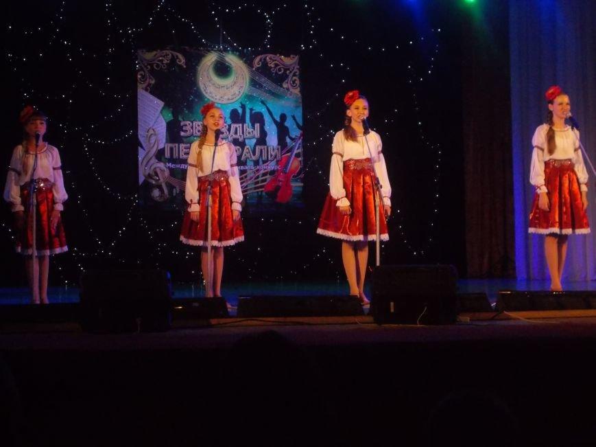 Гала-концерт победителей международного фестиваля-конкурса «Звёзды Пекторали» прошёл в Бердянске (фото) - фото 5