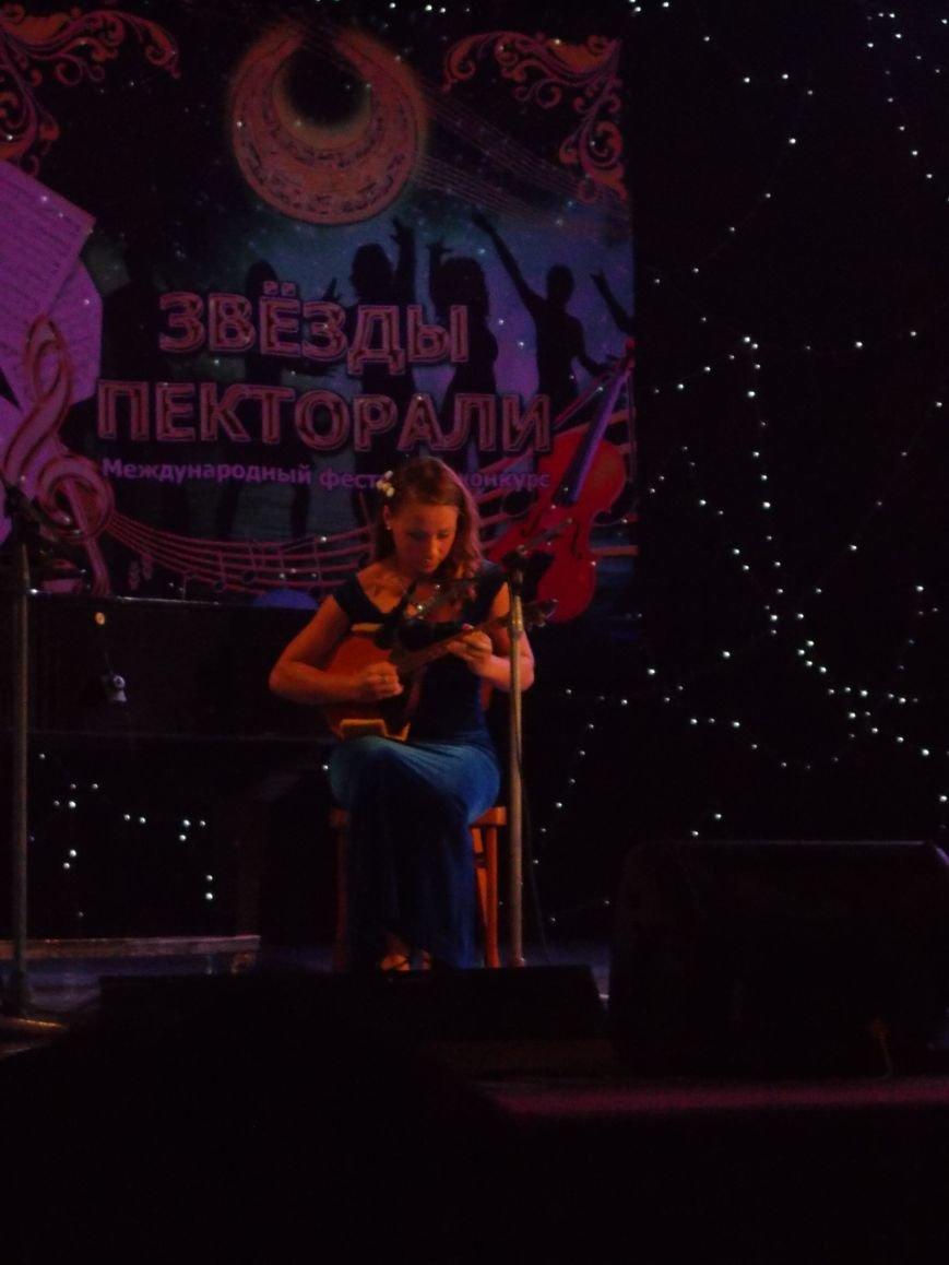 Гала-концерт победителей международного фестиваля-конкурса «Звёзды Пекторали» прошёл в Бердянске (фото) - фото 3