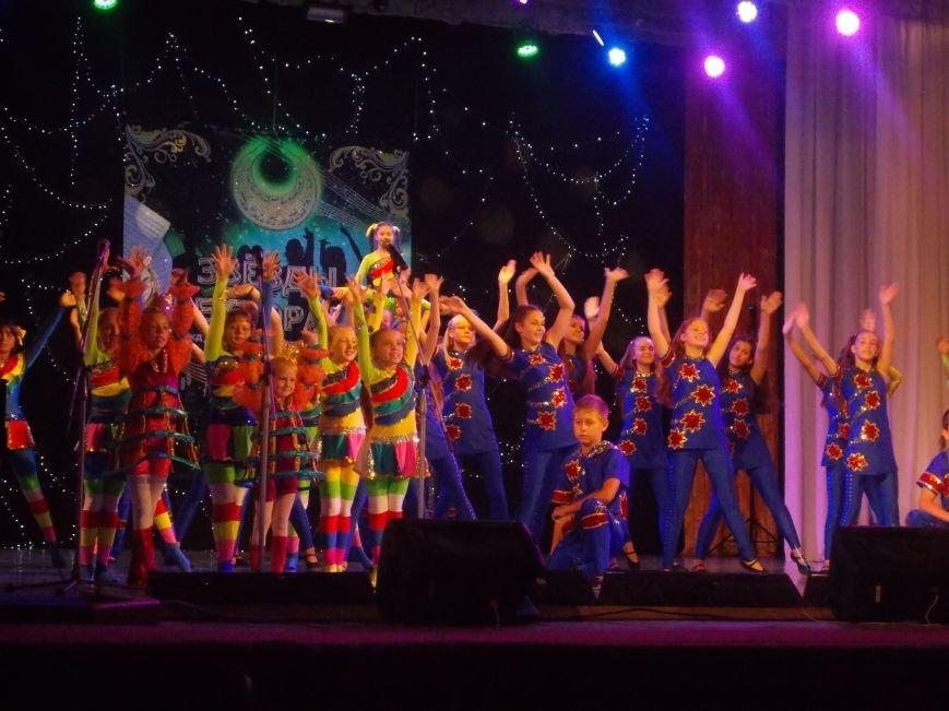 Гала-концерт победителей международного фестиваля-конкурса «Звёзды Пекторали» прошёл в Бердянске (фото) - фото 1