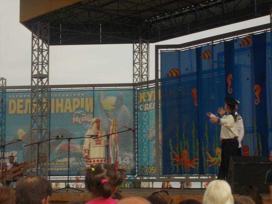 В Бердянске прошло праздничное мероприятие посвященное Дню Нептуна (фото) - фото 9