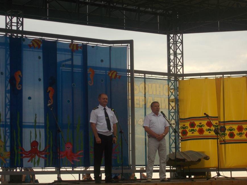 В Бердянске прошло праздничное мероприятие посвященное Дню Нептуна (фото) - фото 1