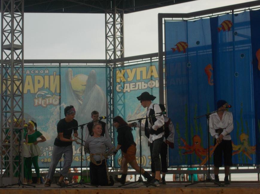 В Бердянске прошло праздничное мероприятие посвященное Дню Нептуна (фото) - фото 5