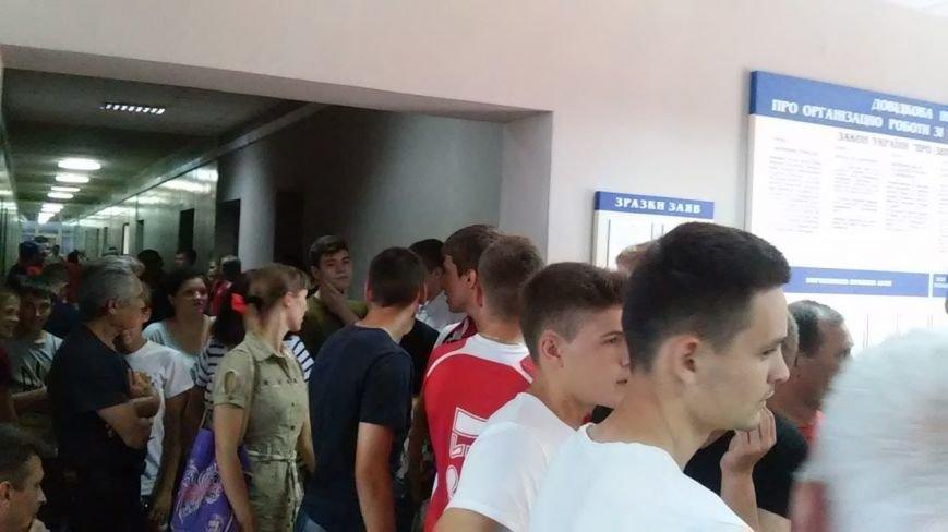 Криворожане решили подать в суд на Юрия Вилкула на основе невыполнения прямых обязанностей мэра (ФОТО) (фото) - фото 1