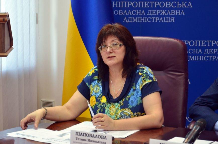 На Днепропетровщине можно получить административную услугу он-лайн (ФОТО), фото-3