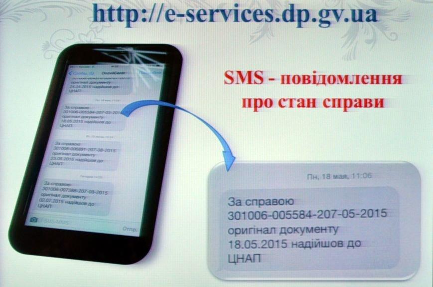 На Днепропетровщине можно получить административную услугу он-лайн (ФОТО), фото-1