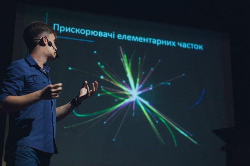 Макс Кідрук  14 липня розкаже про